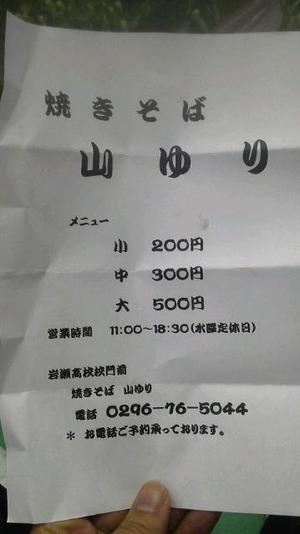 2011111912080000